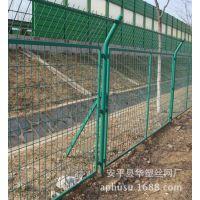 【现货供应】铁路护栏网厂、铁路围栏、铁路防护网、铁路护栏网