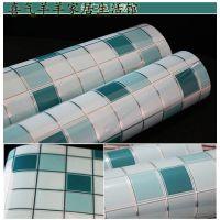 厨房防油贴纸卫生间防水瓷砖贴纸自粘墙纸厕所墙贴壁纸浴室