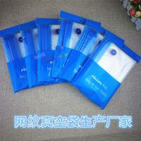 抽气式网文真空袋生产厂家 5个10个装整套定做 OEM代加工袋装彩盒装食品保鲜袋