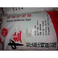 软水机专用盐软水颗粒盐 西安工业盐融雪剂