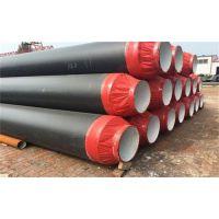供应25-1220mm优质聚氨酯保温管