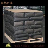 【免费试样】无机填料 氧化铁黑颜料 硅藻泥专用色粉颜料厂 耐晒