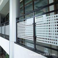 哈尔滨铝单板厂家 火车站汽车站铝单板天花吊顶幕墙装修材料