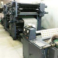 转让高斯四加二冥币印刷机P19