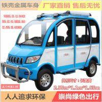 客运四轮可配增程器全封闭电动车老年代步孩子接送车新能源电动车