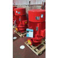 供应45KW管道加压消防泵,XBD3.2/10-80-160管道消防泵参数选型