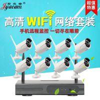 君永安无线监控设备摄像头 wifi网络高清摄像机 8路监控 NVR套装