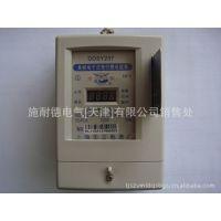 电子式单相预付费电能表,插卡表。电度表。