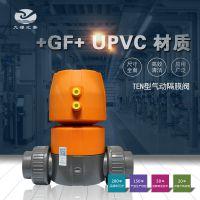GF PVC-U TEN型油令式气动隔膜阀/双作用/EPDM/EPDM+PTFE
