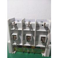 高压电力控制设备专用真空接触器 JCZ5-400/7.2-D 交流真空接触器