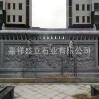 山东厂家供应企业寺庙九龙壁照壁 花岗岩石材九龙壁
