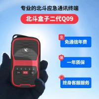 定制北斗盒子卫星短报文 海聊设备手持机地震应急通信终端2.1协议