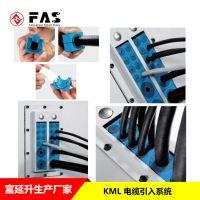FAS 供应ROXTEC洛克塞克模块金属外壳穿墙板KML 16/16可替代