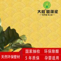 桂林绿虎装饰材料有限公司