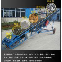 纸箱装车皮带机 润华 小型装车输送机 收粮食用传送带