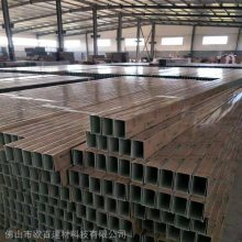 广东广州市铝方通吊顶价格 铝方通厂家 欧百得