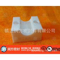 供应:聚四氟乙烯密封件制品(用于涂料、医药、农药、电子行业)
