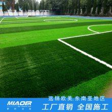 上海足球场承建投标公司安全无毒