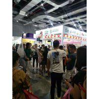 东北国际孕婴童产品博览会/2019-7月辽宁沈阳国际展览中心