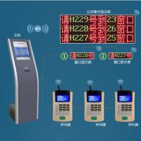 17寸无线立式医院分诊排队呼叫系统/银行/取票/叫号机