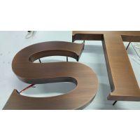 公司门牌定制创意不锈钢牌匾挂牌金属立体浮雕标牌设计制作包顺丰