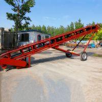 [都用]工业大型输送机 工地沙子皮带输送机 粮食卸车皮带机
