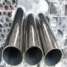 供应薄壁304不锈钢圆管28*0.9,多少钱一支!