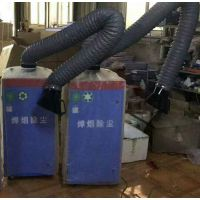 覆膜滤材焊烟器 天成焊烟除尘器