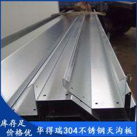 江苏无锡超长超宽不锈钢天沟板,焊接剪折加工非标定做