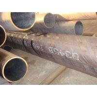 厂家直销天钢325*10-610*90 Q345B大口径厚壁钢管 Q345B无缝钢管