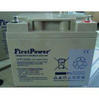 一电FirstPower蓄电池LFP12150铅酸12V150AH蓄电池厂家直销