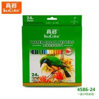 真彩4576/4586水溶性彩色铅笔水溶绘画铅笔铁盒纸盒装彩铅包邮