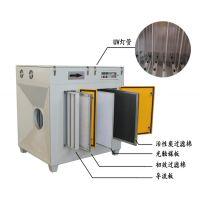 清大环保UV光解废气净化器喷漆房废气处理