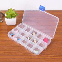 TY15格透明塑料首饰盒小格子可拆收纳盒药盒储物盒多功能饰品盒