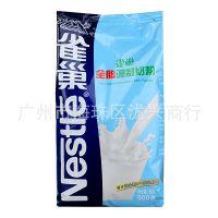 雀巢全脂调制奶粉 蛋糕面包烘焙原料 500g雀巢调制奶粉