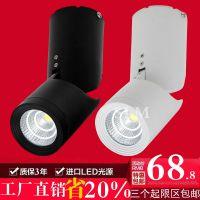 新款可折叠led明装射灯cob筒灯明装轨道灯7W10W服装店背景墙射灯