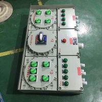 BXMD51-防爆照明配电箱规格型号-防爆动力配电箱价格