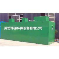 食品厂污水处理设备使用说明-净源