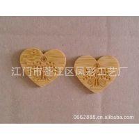 创意心形挂件 心形配饰 竹/木制工艺品 专业定做各种不同形状吊饰