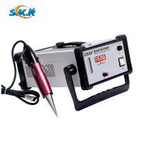 广东斯凯瑞便携式超声波点焊机 厂家直销 非标定制 方案设计