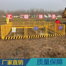 安全警示护栏网 黄黑警示挡板基坑护栏 油站施工基坑护栏