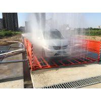 广东工地门口洗车台 汕尾工程渣土车洗车机