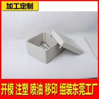 塑料模具加工厂生产PP塑料保鲜盒长方形塑胶保鲜盒注塑模具