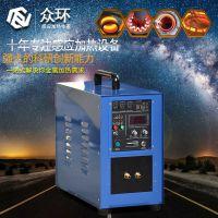 供应高频电源 高频感应加热设备 众环机械