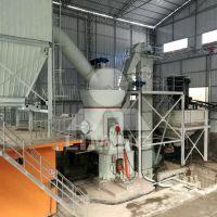 联系报价 矿渣立磨工艺流程 立磨机生产厂家 立式辊磨机价格