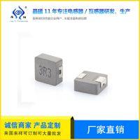 车充USB USB电源 线路板 专用 贴片电感 一体电感