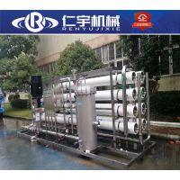 水处理设备_软化水设备_超纯水设备