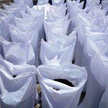 内蒙古发酵型羊粪,高温发酵腐熟粉末白色袋纯羊粪 ,生物有机肥有机质50.9%