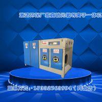 uv光氧净化器等离子一体机设备湫鸿环保废气处理装置