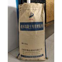 石家庄鼎金建材直营透水混凝土胶结剂胶粉增强剂